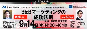 09-S-01_1